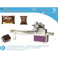 China Hot triangle chocolate ball, triangle cookie packaging machine on sale