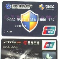 VIP Member Card / Magnetic Strip Card/ Paper card Manufactures