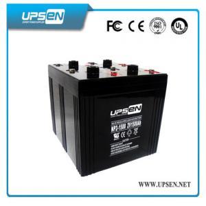 Free Maintenance SLA Sealed Lead Acid Battery with 12V 7ah Manufactures