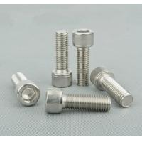 Custom Stainless Steel Bolt Screw,Hex Socket Cap Screw Manufactures