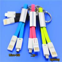 Buy cheap Promotional Usb Cable Charging For Iphone And 2 in 1 Usb Charger Cable,2in1 keychain usb for Android and iPhone from wholesalers