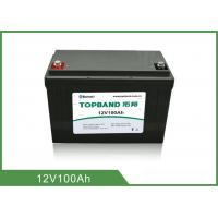 China 12V 100Ah Lifepo4 Rechargeable Battery For UPS Backup / Storage System on sale