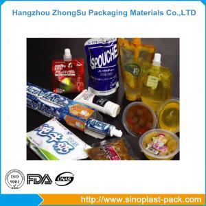 Manufactroy bopp thermal lamination film packing Manufactures