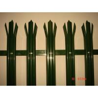hot sale galvanized welded metal palisade fence Manufactures