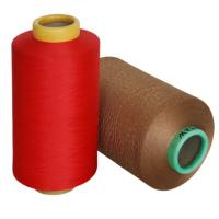 China Selling polyester dty on sale