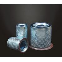 China air oil separator compressor filter on sale