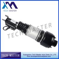 Gas Filled Shock Absorber for Mercedes W211 Front Left Air Suspension , OEM 2113206113 Manufactures