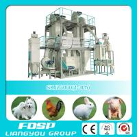 Buy cheap China top quality SKJZ 3000 (1-3t/h) mini feed pellet plant with CE certification for Sale from wholesalers