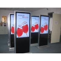Bank Touch Screen Advertising Digital Signage 3G WIFI Floor Standing ...