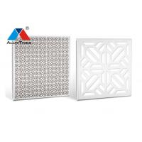 China Roll Coating Clip In Ceiling , White Perforated Metal Ceiling Tiles on sale