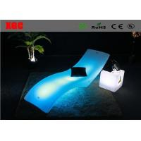 Garden LED Lounge Chair , Waterproof Led Chair And Table For Swimming Pool Manufactures
