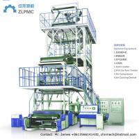 China top standard haul off rotary Three layers co-extrusion film blowing machine Manufactures