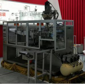 China String Horizontal Sachet Packing Machine For Seasoning Powder Spice Flour on sale