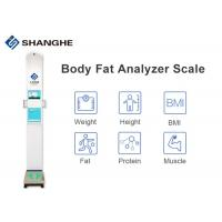 China 10.1 Inch Display Bmi Body Fat Smart Digital Scale , 300kg Height And Weight Measuring Machine on sale