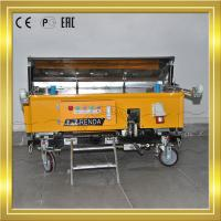 China High Efficiency Single Phase 220V Power For Cement Wall Plastering Machine on sale