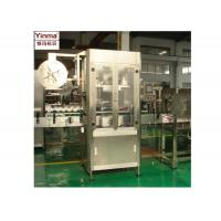 14000 BPH Automatic Filling Machine / 5 Gallon Water Bottle Filling Machine Manufactures