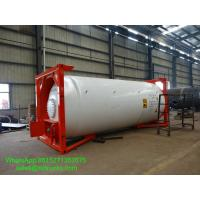 T1 to T22 iso tank container for Oil  chemical  Portable iso Tank Container  WhatsApp:8615271357675  Skype:tomsongking Manufactures