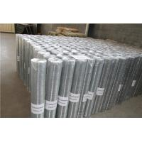 PVC Coated Welded Wire Mesh PanelsGreen / Blue With Square Hole Shape Manufactures