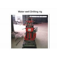 Multifunctional Diamond Core Drilling Machine / XY-1A Portable Water Well Drilling Rigs Manufactures