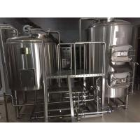220V / 60HZ Stainless Micro Beer Brewing Equipment For Home Brewery Plant Manufactures