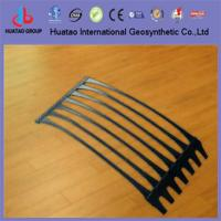 China high strength plastic uniaxial geogrid price on sale