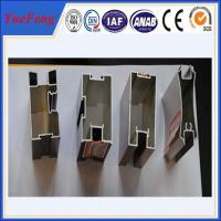 aluminum window extrusion profile, aluminum profile for sliding window aluminum extrusion Manufactures