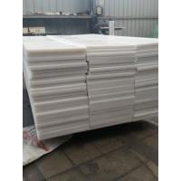 China engineering plastics hdpe plastic board 2mm to 30mm thick milky white color on sale