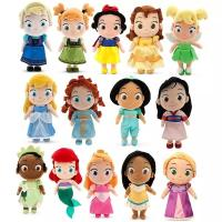 Fashion Cute Disney Princess Family Stuffed Plush Toys For Collection 12 inch Manufactures