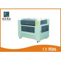 100w 130w CO2 Laser Engraving Cutting Machine Max Speed 1200 mm/S For Non Woven Fabrics Manufactures
