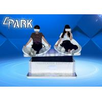 China Double Grass Ski Flying Magic Carpet Virtual Reality Simulator / Interactive Game Machine on sale