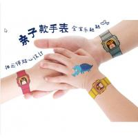 Small Baby Playing Toys Tattoos Easy To Apply And Remove Sweet Proof Manufactures