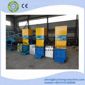 Quality Marine Ship Mini Trash Compactor Machine/Mini Marine Vessel Waste Press Baling Machine rubbish press machine for sale
