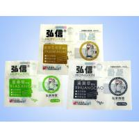 Waterproof Aluminum / Plastic Medicine Bags , high barrier Recycled Plastic Zipper Bag Manufactures