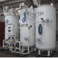 Customized N2 Generation Plant PSA Nitrogen Generator for Tungsten Industry Manufactures