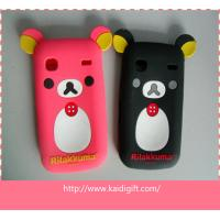 China Colorful Silicone Phone Cases Cute Waterproof With Custom Logo on sale