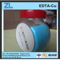 China disodium edta copper for agriculture on sale