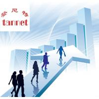 Quality UK Corporate Formation(TANNET GROUP) for sale