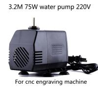 75W cnc spindle motor submersible water pump 3.2M for cnc router 2.2kw spindle motor and 1.5kw spindle motor