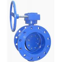 Flanged Butterfly valve/butter fly valve/buterfly valve/tight shut off/centerline butterfly valves Manufactures