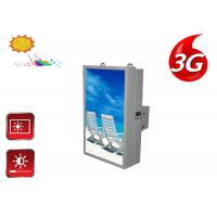 AC 108V - 240V Outdoor LCD Display Vertical Digital Signage Metal Enclosure Manufactures