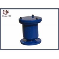 Automatic Air Bleeder Water Pressure Relief Valve Cast Iron Anti Corrosion Manufactures
