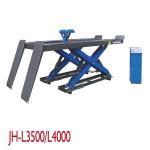 Hydraulic Vehicle Scissor Lift Garage Runway Length 4200mm Mechanical Gear Lock Manufactures