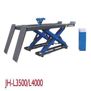 China Height 1860mm Auto Scissor Lift Machanical Gear Lock Equipment Durable on sale