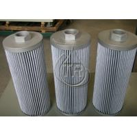 Modern Design Vacuum Oil Purifier Spare Part Stainless Steel Oil Filter Manufactures