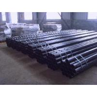 Quality Carbon Steel Seamless Tube Best for sale