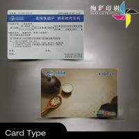 Fluorescent PVC International Prepaid Phone Card / Long Distance Calling Cards Manufactures