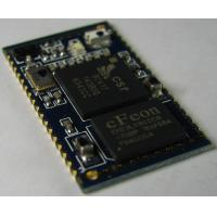 Quality luetooth Class 2 BC4 module with 8M flash memory---BTM-112 for sale