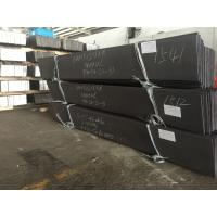 DIN X64CrMo14 EN 1.2319 cold work alloy tool steel sheet , plate Manufactures