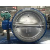 WCB Material Large Diameter Eccentric Butterfly Valve DN1400 Manufactures