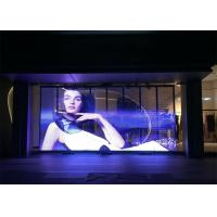 Standard Module Size Transparent LED Screen P3.91mm Pixel Pitch 3 Years Warranty Manufactures